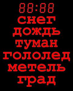 ТПУ-01-950х1200 Эскиз